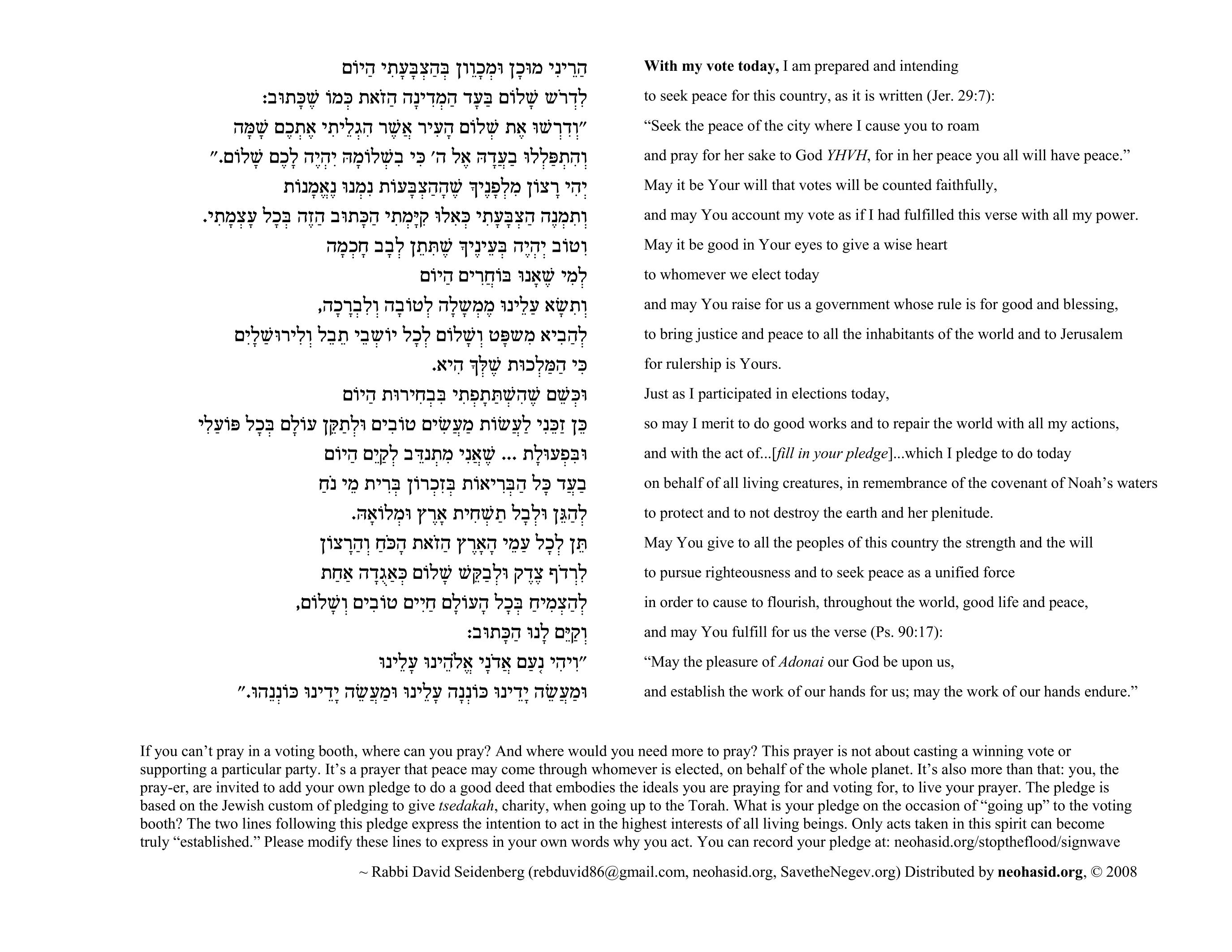 NeoHasid org | A Prayer For Voting
